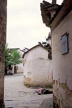 Picture of 宏村 Hongcun Village