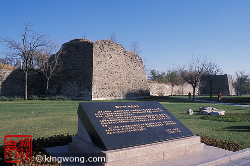 北京市 -- 崇文门 Beijing City -- Chongwenmen Gate Wall