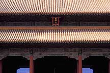 Picture of 故宫--太和门 Gugong(The Palace Museum)