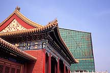 Picture of 故宫 Gugong(The Palace Museum)