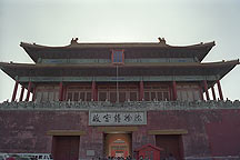 Picture of 故宫 (紫禁城) Gugong ( Palace Museum )