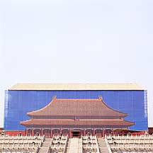 Picture of 故宫--太和殿 Gugong(The Palace Museum)