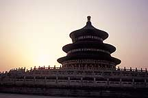 Picture of 天坛 Tiantan (Temple of Heaven)