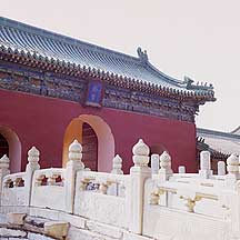 Picture of 天坛公园 -- 齐宫 Tiantan (Temple of Heaven) Park