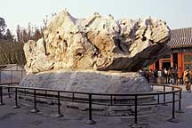 Picture of 宝石 Priceless Rock