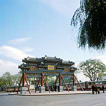 Picture of 牌搂 Arch
