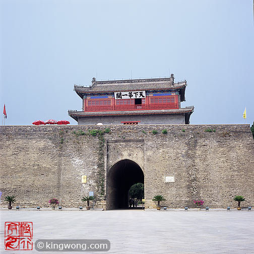 山海关 - 天下第一关 (镇东门) Shanhaiguan Pass - First Pass Gate Tower (Zhendongmen Gate)