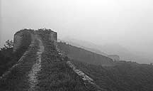 Picture of 蟠龙山长城 - 敌台 Panlongshan Great Wall - Enemy Tower