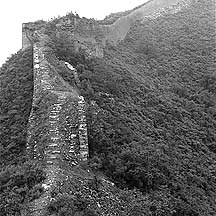 Picture of 蟠龙山长城 Panlongshan (Coiling Dragon Mountain) Great Wall