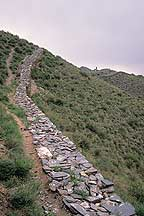 Picture of 秦 Qin Wall