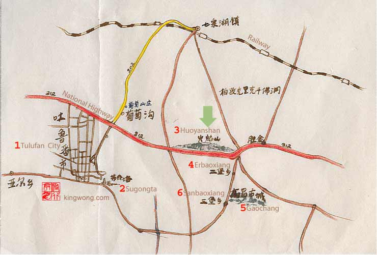 location map of Huoyanshan (Flaming Mountains)
