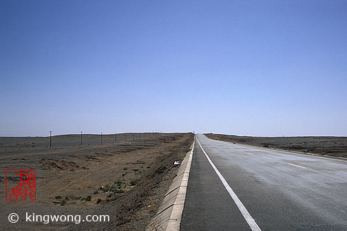 哈密市至嘉峪关市 Hami City to Jiayuguan City