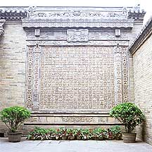Picture of 常家庄园 - 影壁 Chang Family's Compound