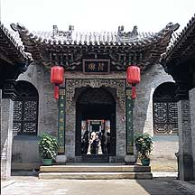 Picture of 乔家大园 - 门楼 Qiao family's compound - Menlou