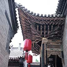 Picture of 乔家大园 - 门楼 Qiao family's compound