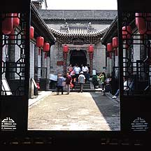 Picture of 乔家大园 Qiao family's compound